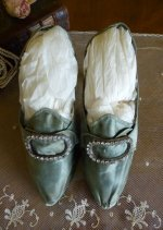 11 antique shoes 1780