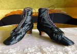 17 antique lace up boots 1867